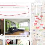 Airbnbでの部屋の検索・予約方法~5,000円クーポン!