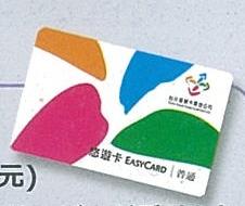 台北MRT悠遊カード