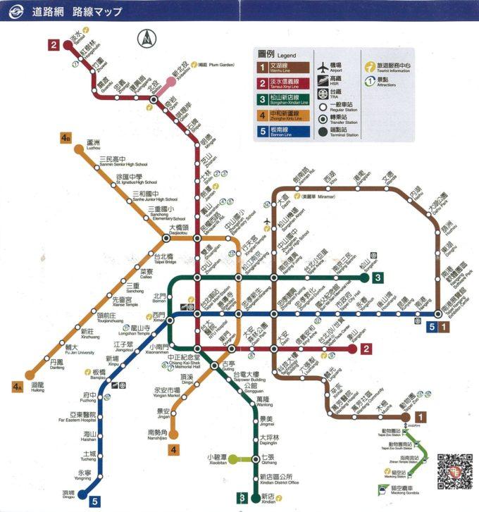 台北MRT路線図ガイド