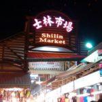 MRT劍潭駅を降り、台湾最大夜市士林夜市でビール!~旅ログ~