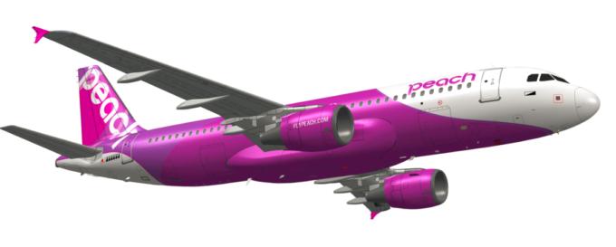 Peach aviation plane