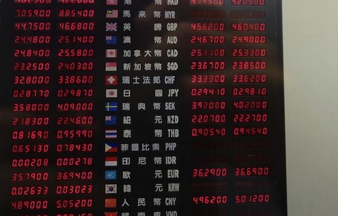台湾銀行 両替 台北桃園空港