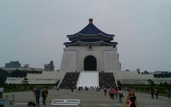 中山紀念堂本堂外観