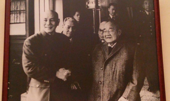 蒋介石と吉田茂
