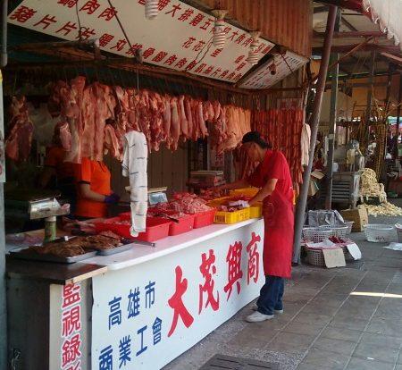 蓮池潭風景區周辺のお肉屋さん