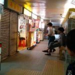 台湾の占い横丁で当たっていて泣きそうになる。~旅ログ~