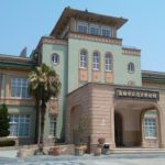 高雄市立歴史博物館はMRT塩埕埔駅から歩く行き方が近かったです。